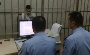 """广州一男子网上散布""""外地车限行""""虚假消息,被警方行拘五日"""