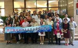 外国青年汉学家参观上海街道:上海老年人的文化生活真精彩