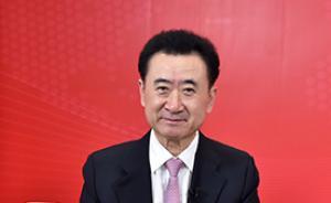 万达董事长王健林向九寨沟灾区捐款1000万,称捐款已到账