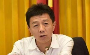 陈晏任贵阳市委常委、副书记