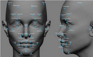 """""""刷脸""""应用爆发式增长,身份证将被取代?识别整容尚有困难"""