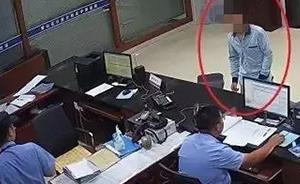 花光要交妻子的钱,杭州男子扔了手机报假案称遭劫被警方行拘