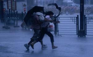 """""""泰利""""或成今年首个超强台风,双台风结伴登陆影响华东华南"""