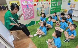 香港免费幼稚园计划正式推行:半日制幼稚园逾90%免费