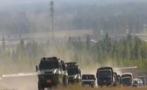 驻疆武警部队组织反恐演习,万余名兵力参与突出红蓝对抗