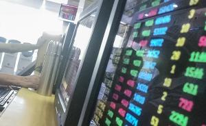 秦洪看盘 A股市场有一股强劲的力量,他们的目标是稳中有进