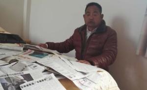 安徽农民杨德武获国家赔偿208万:被疑弑母蒙冤入狱16年