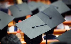 """全国多所大学低调披露已进入""""双一流""""建设之列"""
