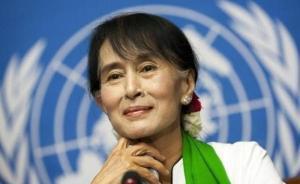 因罗兴亚危机饱受舆论攻击,昂山素季取消在联合国大会发言