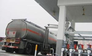 中石油上海分公司等22户企业被约谈:涉嫌违法超限次数较高