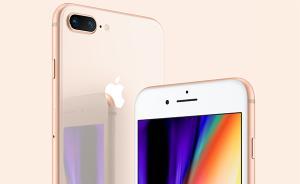 新iPhone首发价公布:顶配版美国售价比中国低了近两千