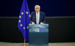 """欧盟发布年度盟情咨文,为""""战略利益""""将对海外投资更严筛选"""
