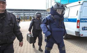 """莫斯科2万人因""""诈弹""""威胁被疏散,警方排查证实:系恶作剧"""