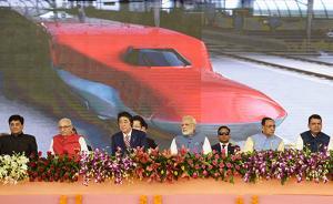 安倍出席印度高铁开工仪式,两国发表涉及核电联合声明
