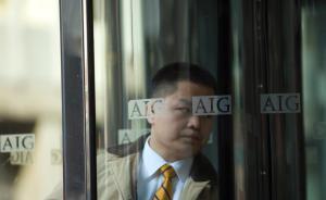 重拾次贷危机|AIG成危机制造者背后:金融创新和3个推手
