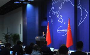 英国发布香港问题报告,我外交部要求英方停止干预香港事务