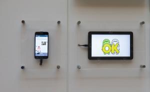 微信被英国V&A博物馆收藏,成其首款社交通讯应用藏品