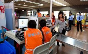 广州地铁安保下月将全面升级:包包要过X光,人人要过安检门