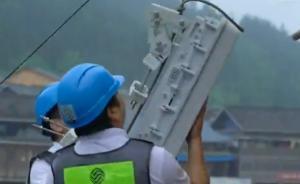视频|《辉煌中国》之互联网:五年通讯基础设施投入超2万亿