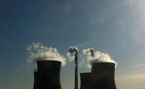 环保部:到2020年,我国将建成全球最大清洁高效煤电体系