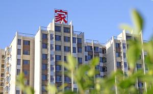 北京住建委:共有产权住房落户、入学和普通商品住房政策一致