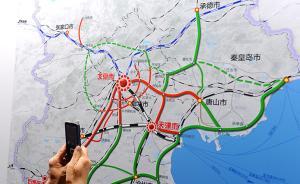 上半年京津冀区域生产总值3.82万亿元,占全国10%