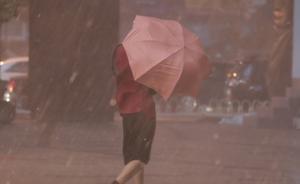 国家防总:受强降雨影响,长江部分中小河流可能超警