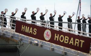 澳大利亚海军接收首艘宙斯盾驱逐舰,澳总理、防长均出席仪式