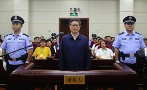 天津原市长黄兴国一审获刑12年,并处罚金人民币300万元