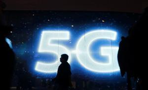 河北:希望优先在雄安新区开展5G、新一代物联网试点