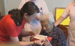 视频|99岁老人捐30万积蓄,助60名学生
