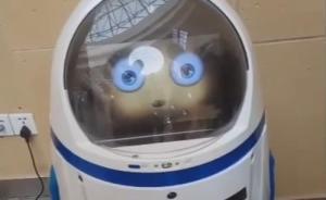 """成都高校图书馆首台机器人上岗:胖乎乎、有性格、会""""生气"""""""