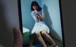 防范电信诈骗,上海公安拍摄宣传微电影