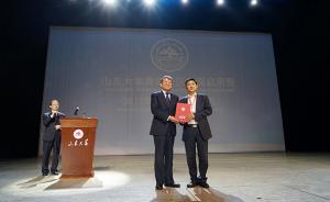 山东大学获校友秦昶捐款三千万元,并列山大史上最大单笔捐款