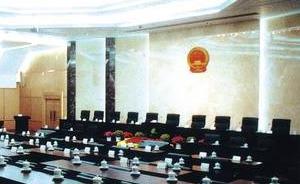 海南省人大常委会决定免去罗志军的海南省监察厅厅长职务