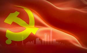 上海市委常委会:贯彻执行中央八项规定精神永远是进行时