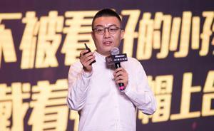 对话《中国有嘻哈》总制片人:网络综艺如何成为现象级IP