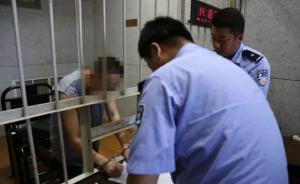 天津静海一男子明知租房者为传销人员仍出租,被行政拘留5日