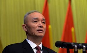 北京市委书记人民日报撰文:奋力开创首都发展更加美好的明天