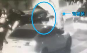 男子酒驾连撞6车,侧翻后爬车逃逸被抓