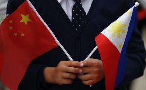 天下会|菲律宾民众渐亲华、犹恋美,中菲双赢关系该如何进阶