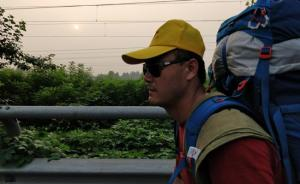 """一个盲人的""""西行漫记"""":5年走过6大洲34国,我就是风景"""