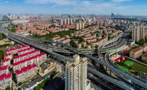 网络中国节丨上海一骨干路网今晚通车,方便居民节日出行