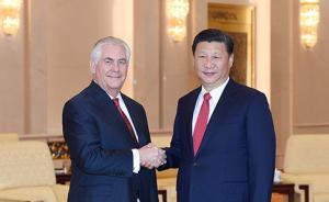 习近平会见美国务卿蒂勒森:对特朗普11月访华高度重视