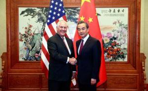 王毅同蒂勒森会谈:阐述中方在台湾等问题上的原则立场