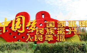 光明网专论:以中国梦汇聚人民的力量