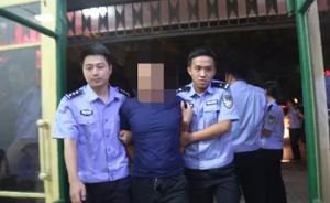 江西警方抓获两名19年命案逃犯,兄弟二人曾持刀杀害同乡