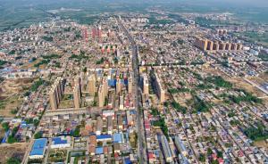 雄安新区:启动建设国家骨干网,网络地位与千年大计相匹配
