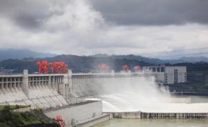 长江流域迎秋汛,三峡大坝10月以来第二次开闸泄洪