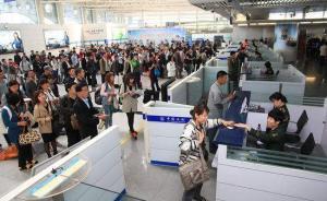 韩国跌出国庆热门旅游目的地榜单,今年赴韩游客锐减62%